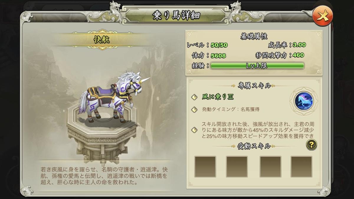 f:id:kadhinaru:20200411105111j:plain