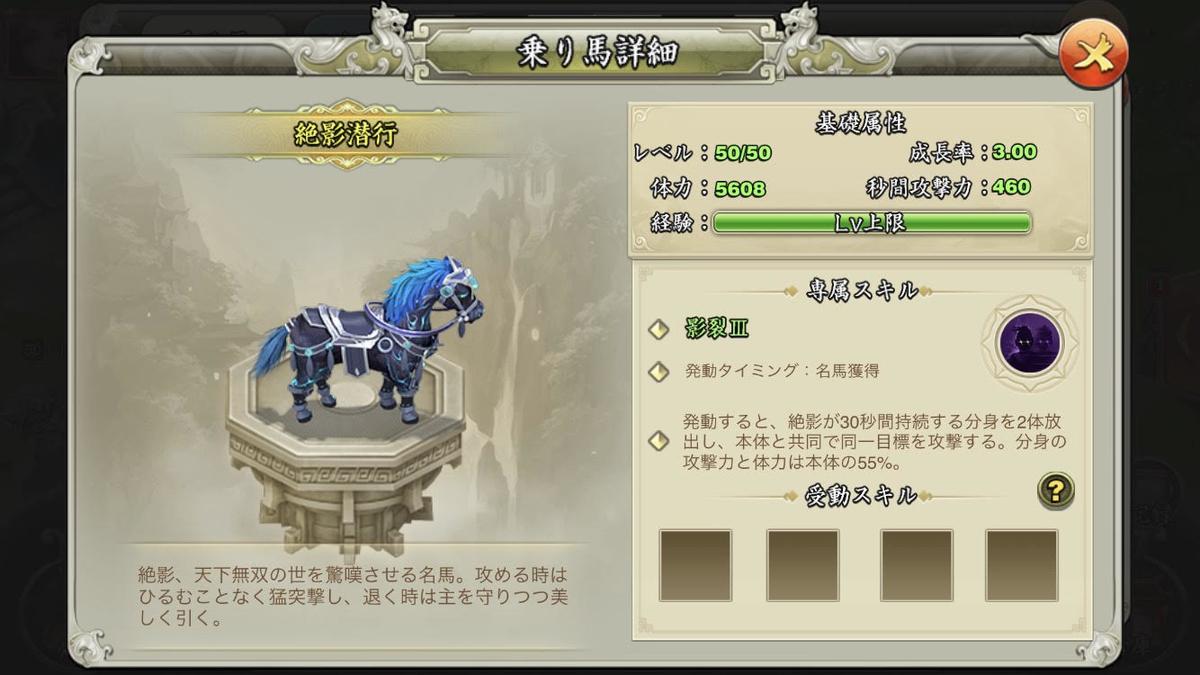 f:id:kadhinaru:20200411105133j:plain