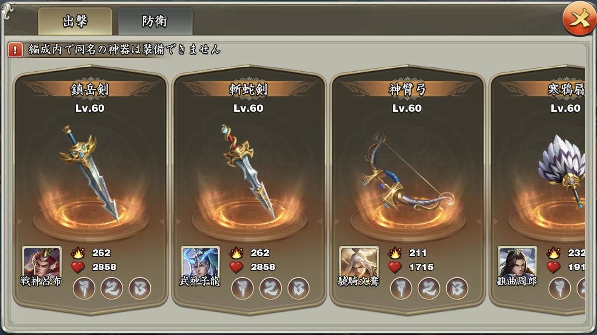f:id:kadhinaru:20200426000723j:plain