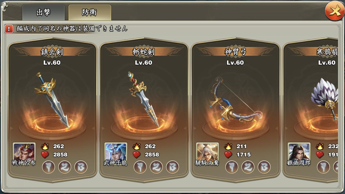 f:id:kadhinaru:20200426000728j:plain