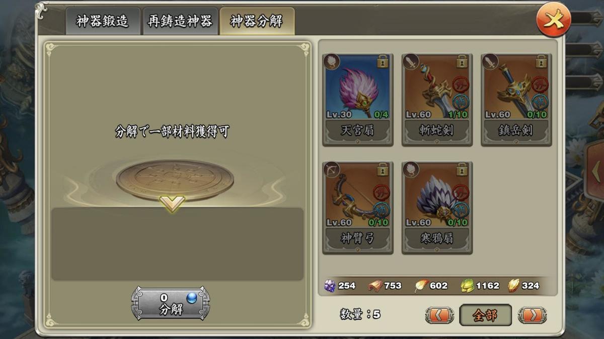 f:id:kadhinaru:20200505001500j:plain