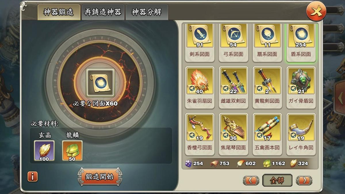 f:id:kadhinaru:20200505001516j:plain