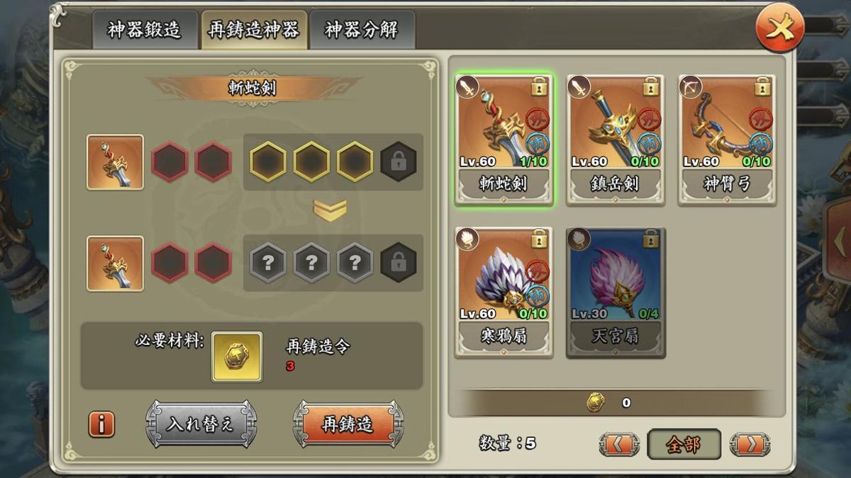 f:id:kadhinaru:20200505001528j:plain