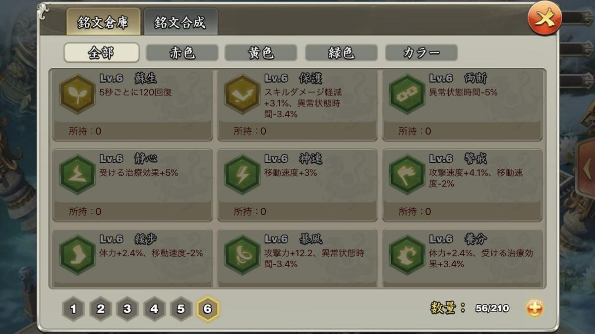 f:id:kadhinaru:20200510225929j:plain