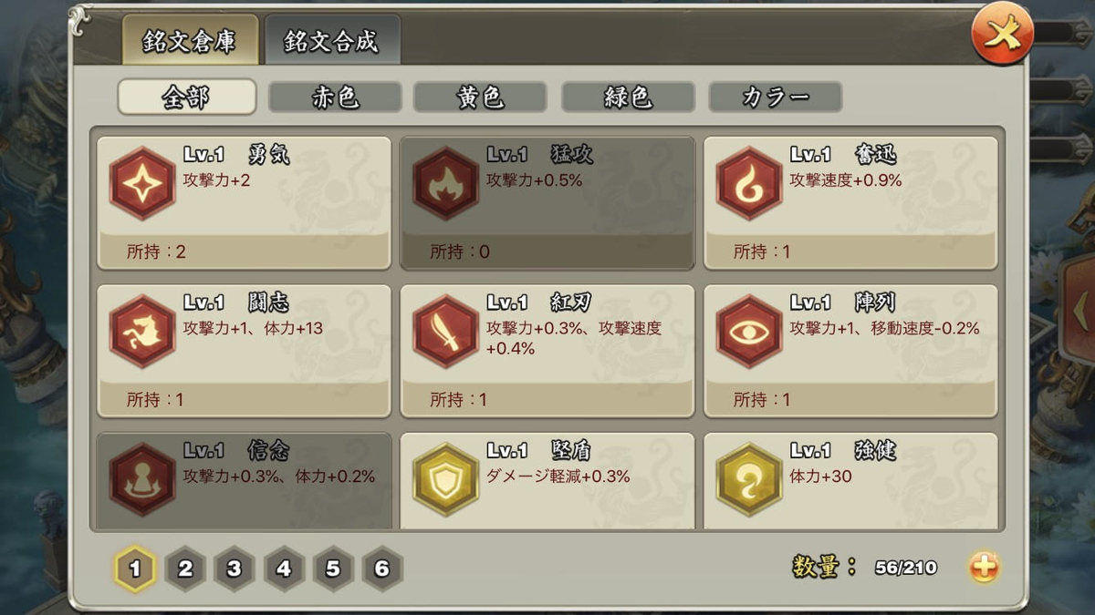 f:id:kadhinaru:20200510225952j:plain