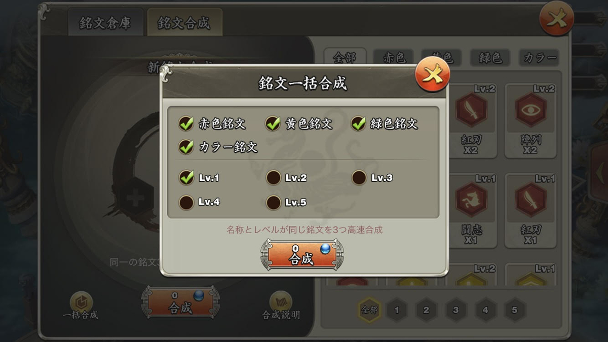 f:id:kadhinaru:20200510225956j:plain