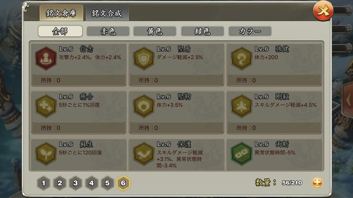 f:id:kadhinaru:20200510230030j:plain
