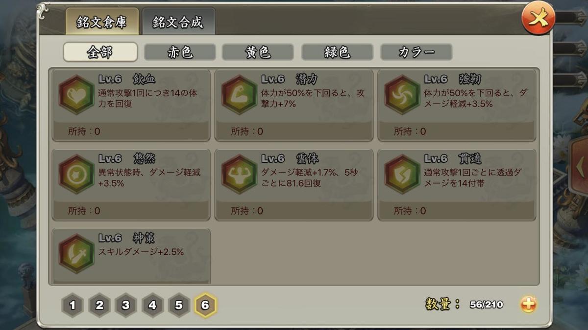 f:id:kadhinaru:20200510230034j:plain