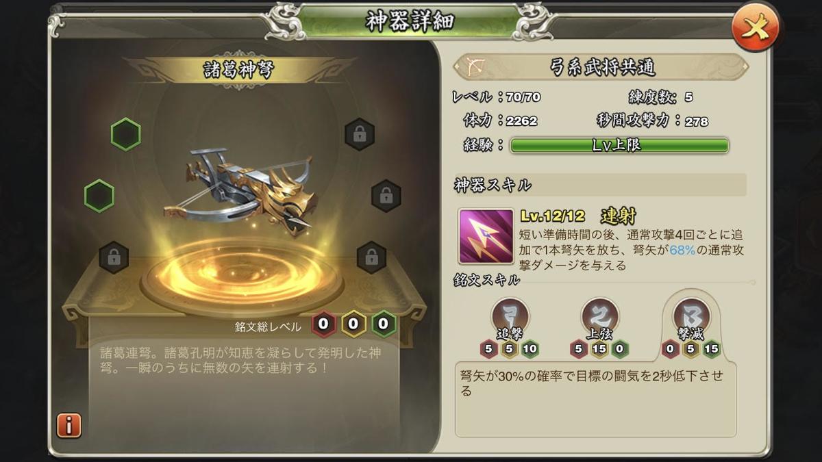 f:id:kadhinaru:20200524221117j:plain