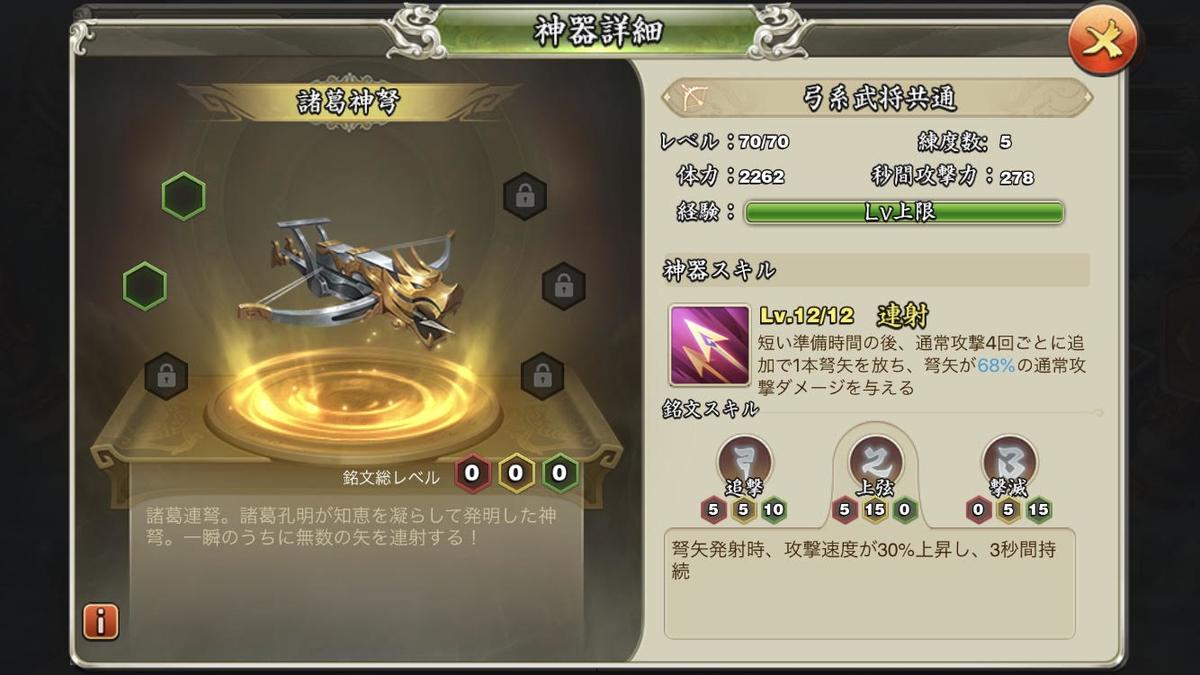 f:id:kadhinaru:20200524221121j:plain