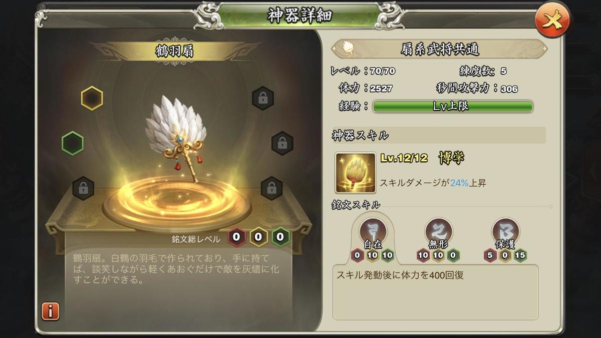 f:id:kadhinaru:20200531215132j:plain