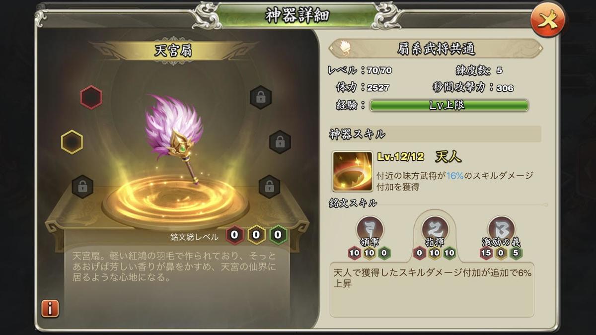 f:id:kadhinaru:20200531215151j:plain