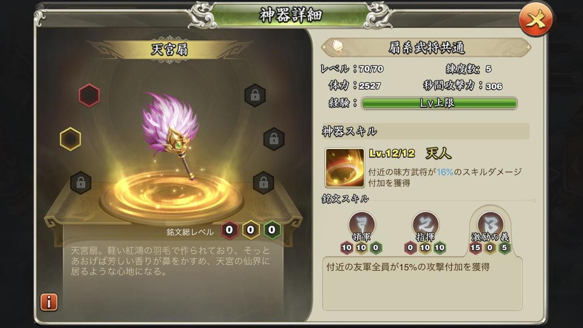 f:id:kadhinaru:20200531215155j:plain