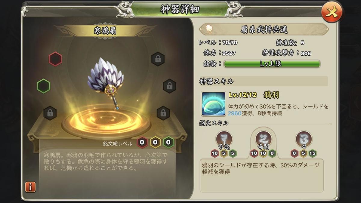 f:id:kadhinaru:20200531215203j:plain