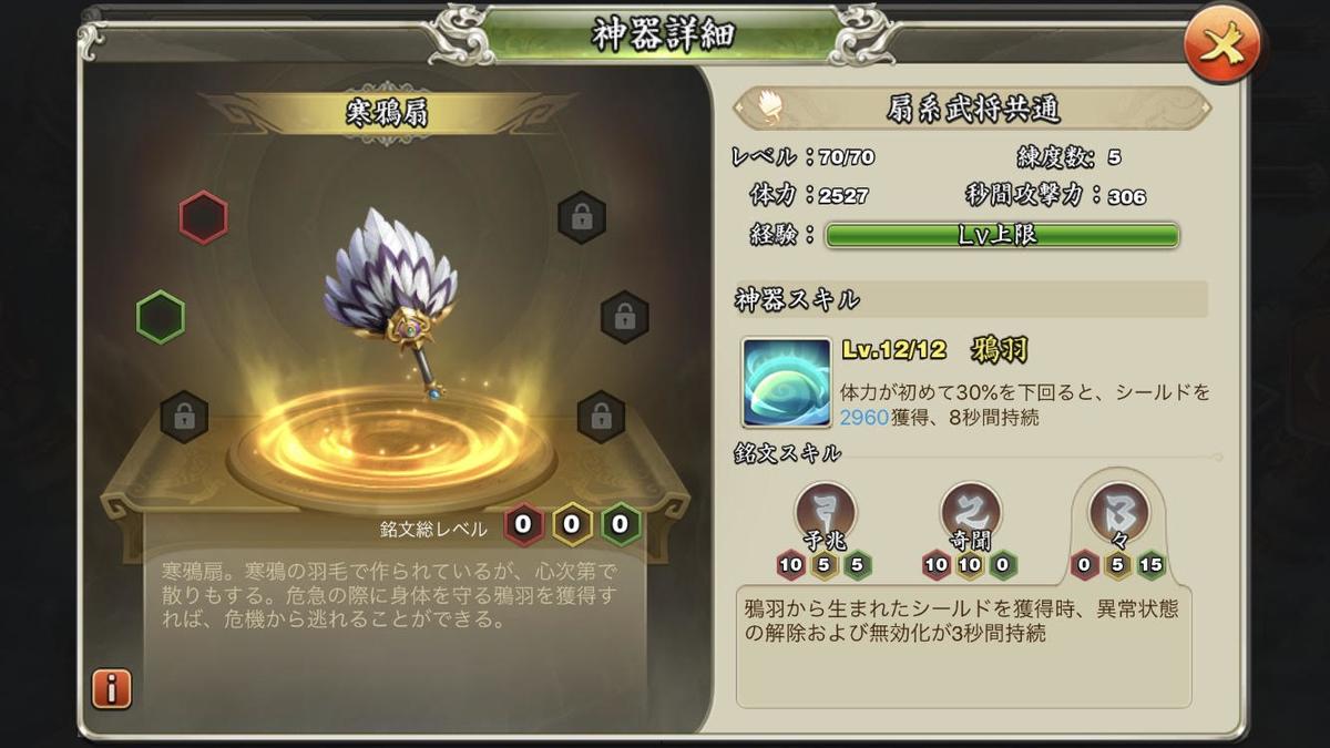 f:id:kadhinaru:20200531215207j:plain
