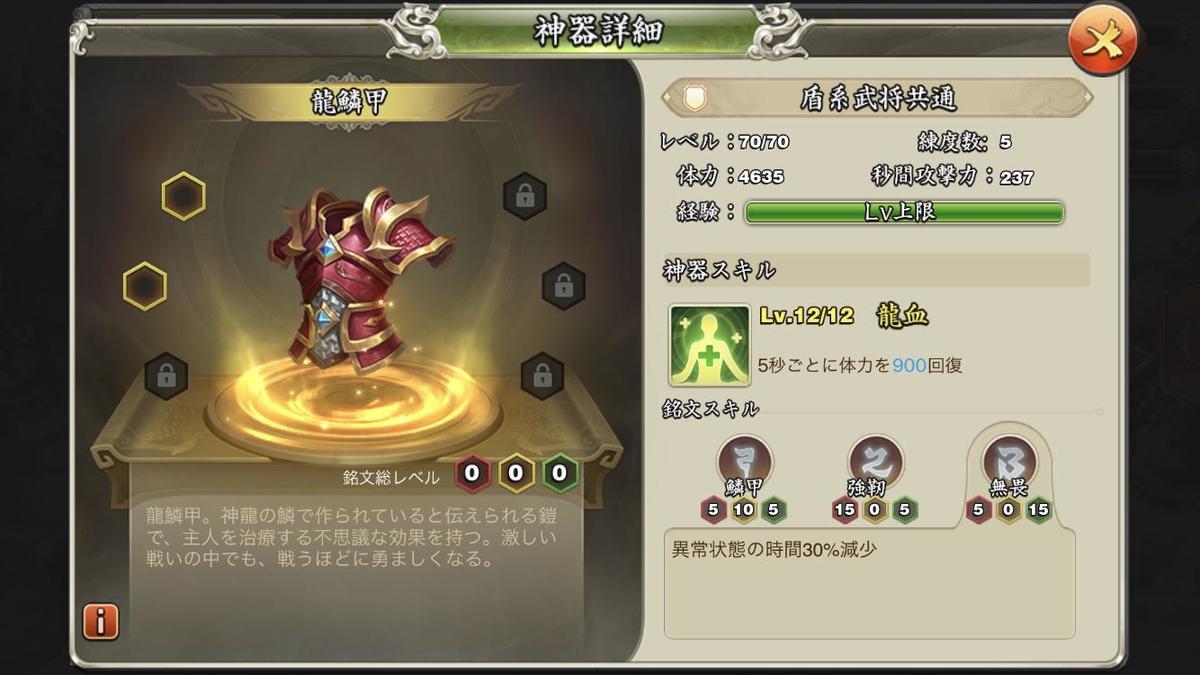 f:id:kadhinaru:20200609213439j:plain