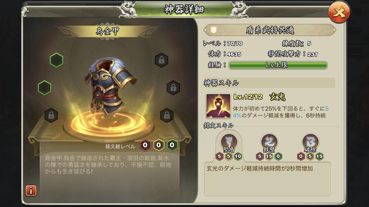 f:id:kadhinaru:20200609213443j:plain