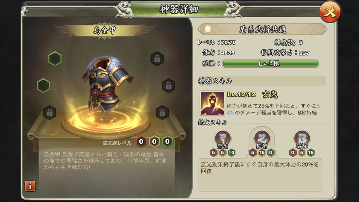 f:id:kadhinaru:20200609213447j:plain