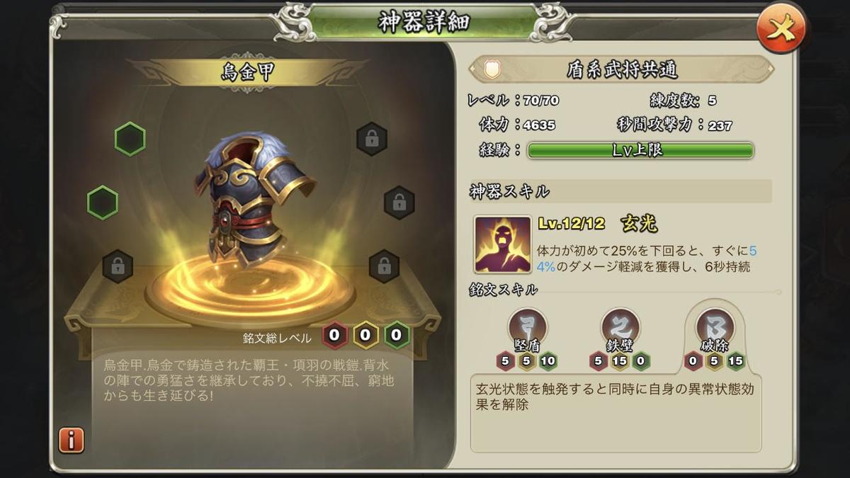 f:id:kadhinaru:20200609213451j:plain