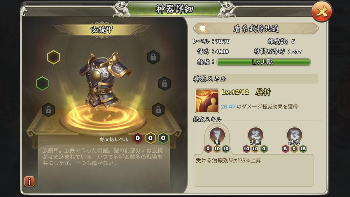 f:id:kadhinaru:20200609213500j:plain