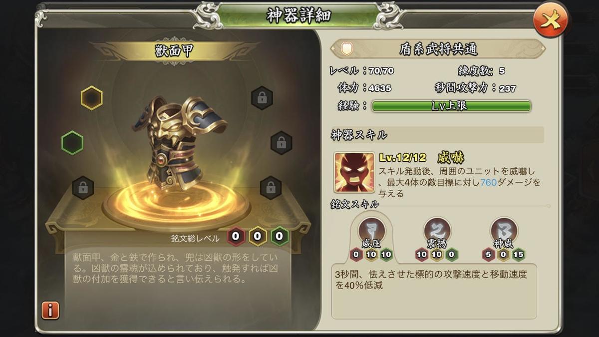 f:id:kadhinaru:20200609213511j:plain