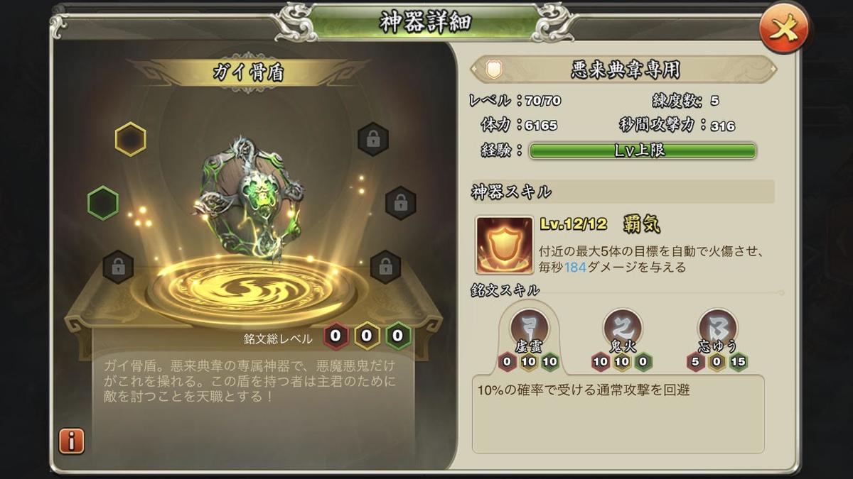 f:id:kadhinaru:20200623064437j:plain