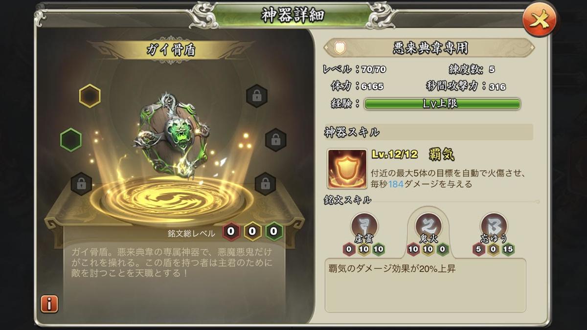 f:id:kadhinaru:20200623064442j:plain