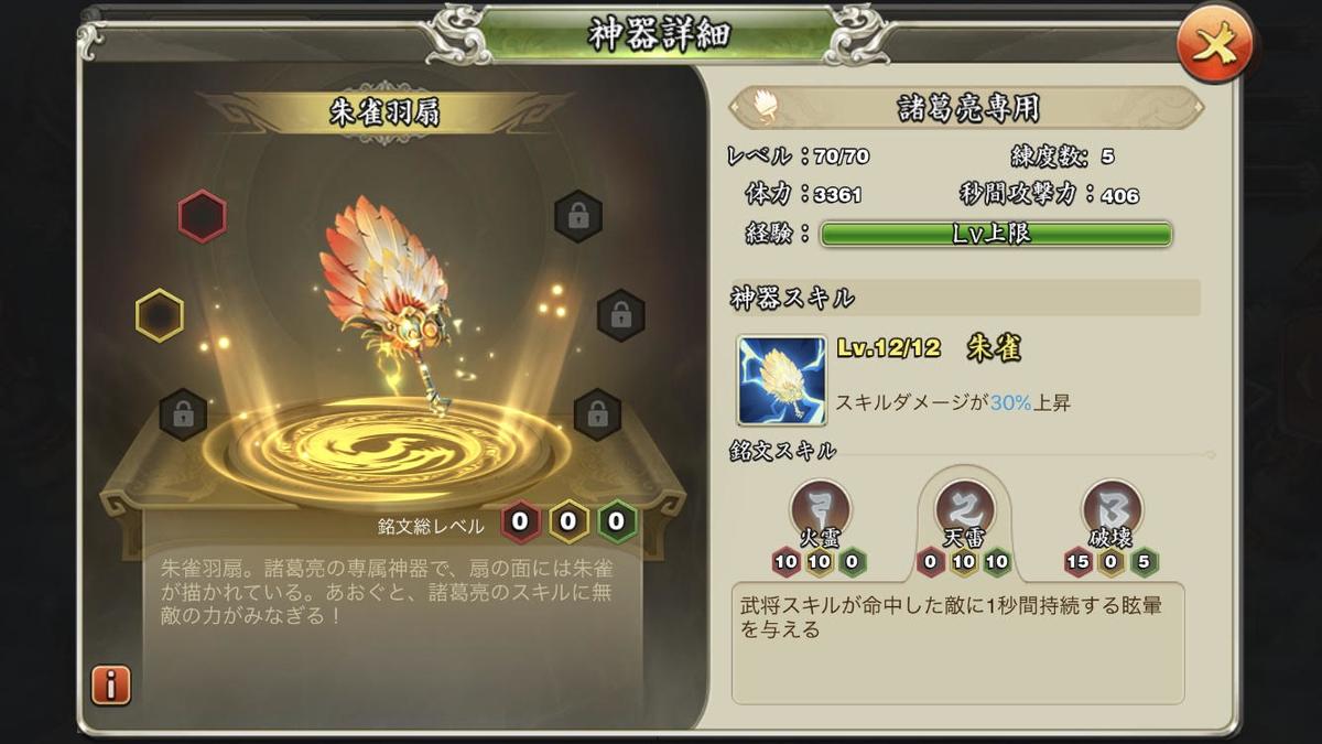 f:id:kadhinaru:20200623064449j:plain