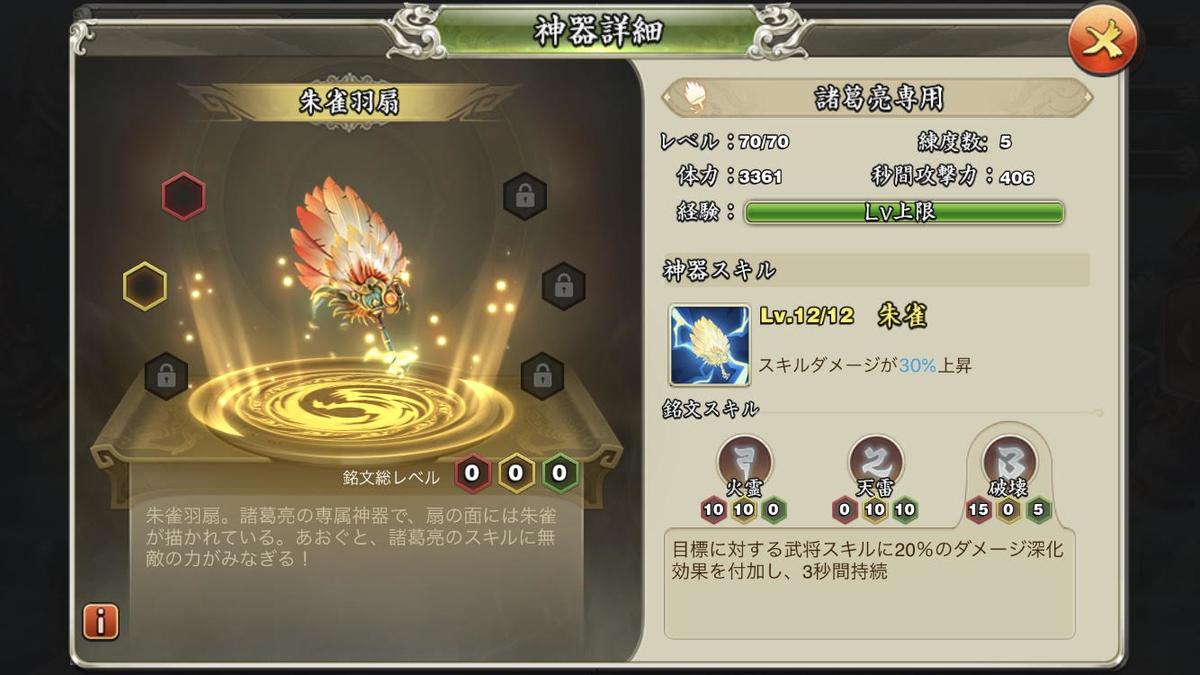 f:id:kadhinaru:20200623064453j:plain