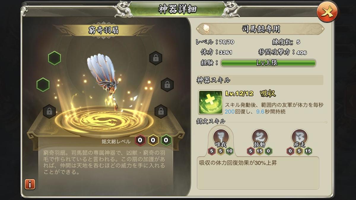 f:id:kadhinaru:20200623064456j:plain