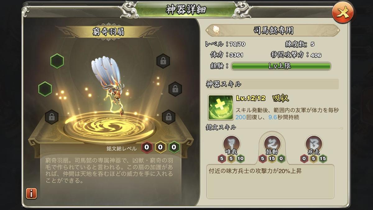 f:id:kadhinaru:20200623064500j:plain