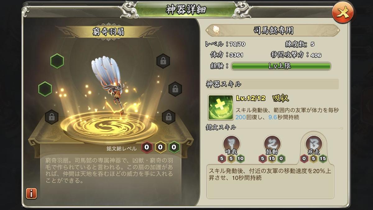 f:id:kadhinaru:20200623064504j:plain