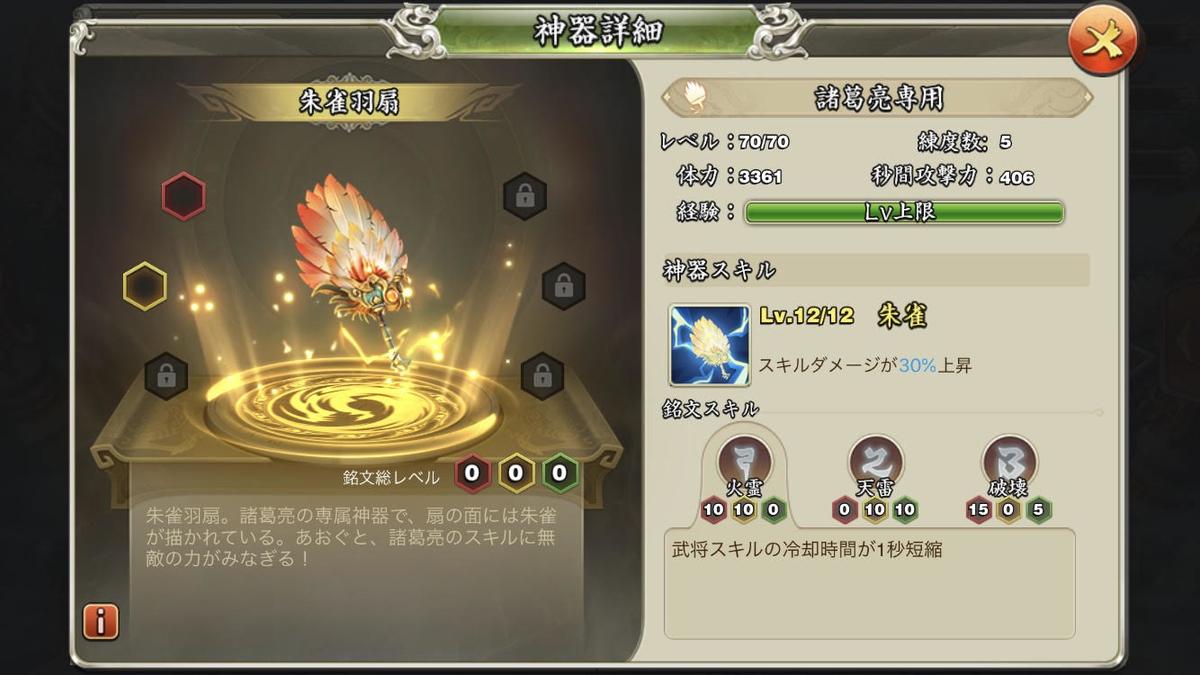 f:id:kadhinaru:20200623064507j:plain