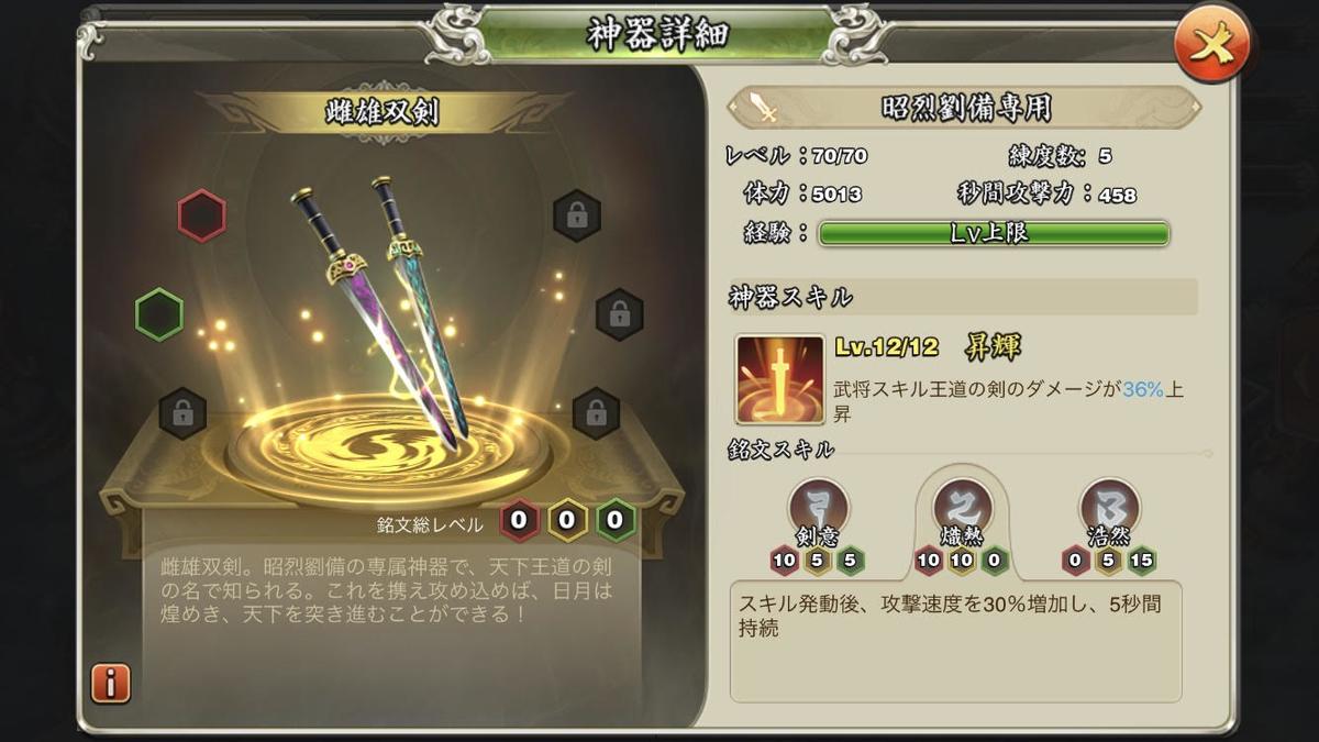 f:id:kadhinaru:20200629222401j:plain