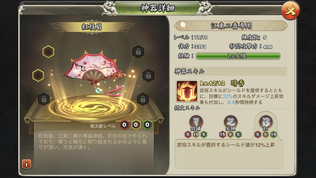 f:id:kadhinaru:20200707214948j:plain