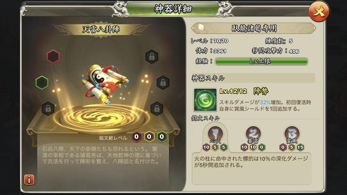 f:id:kadhinaru:20200715193713j:plain