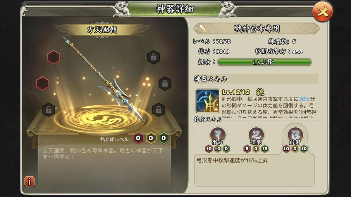 f:id:kadhinaru:20200715193717j:plain