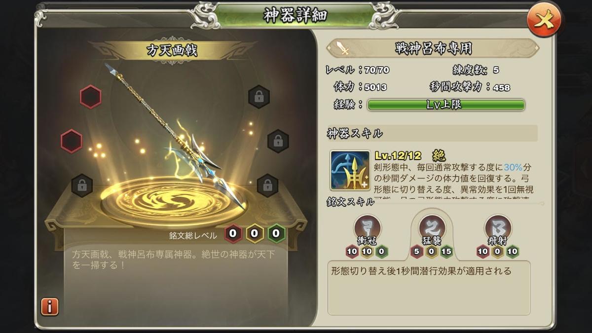 f:id:kadhinaru:20200715193721j:plain