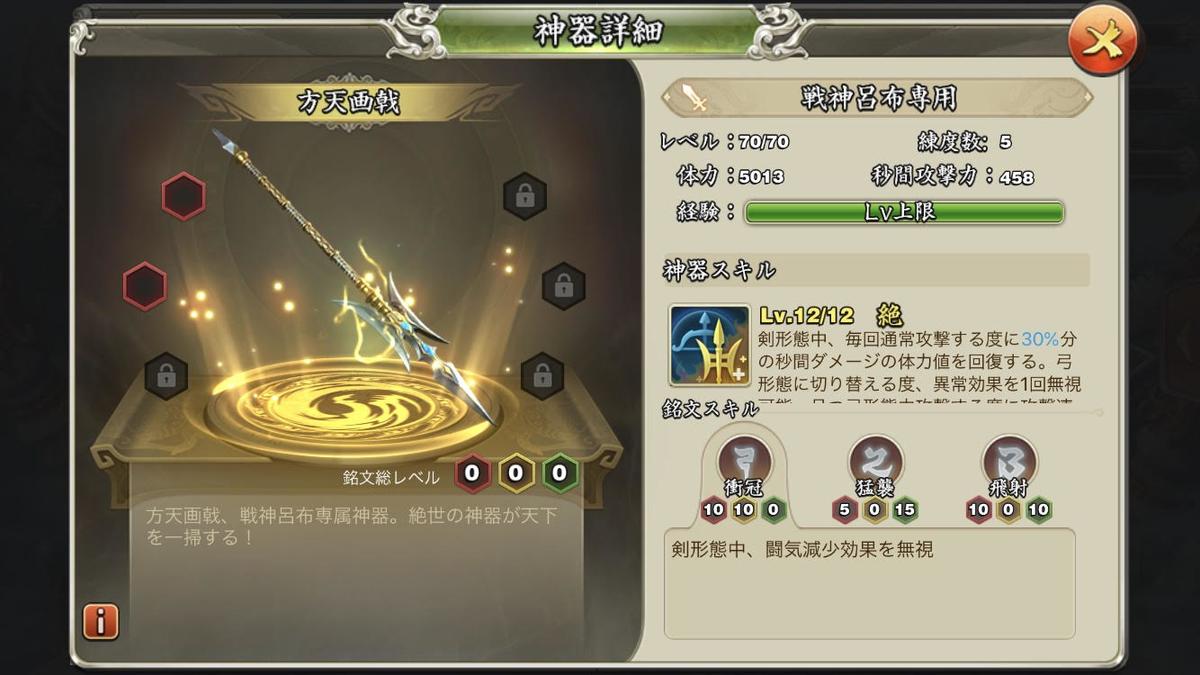 f:id:kadhinaru:20200715193726j:plain