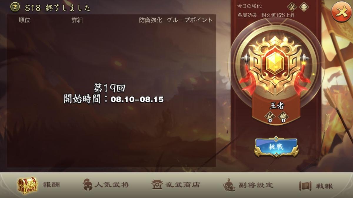 f:id:kadhinaru:20200803215141j:plain