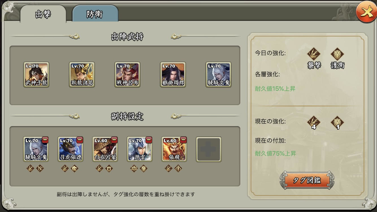 f:id:kadhinaru:20200803215157j:plain