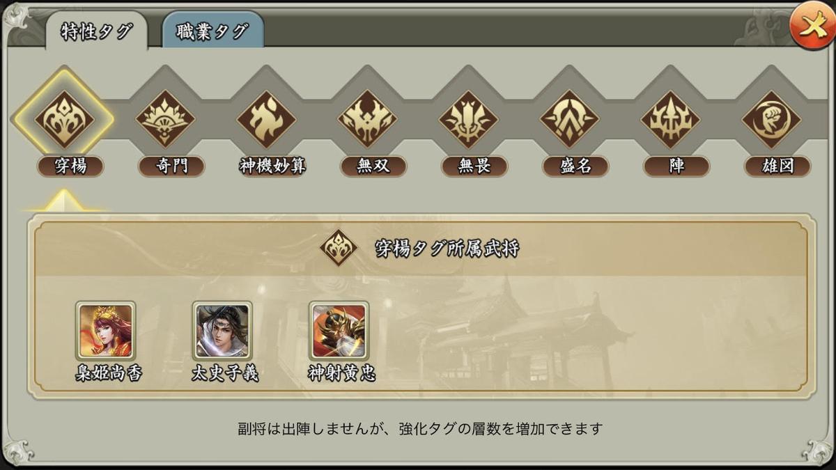 f:id:kadhinaru:20200803215201j:plain