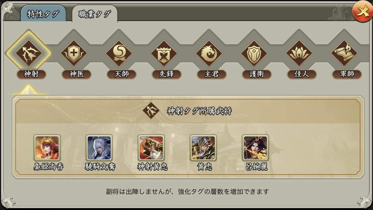f:id:kadhinaru:20200803215205j:plain