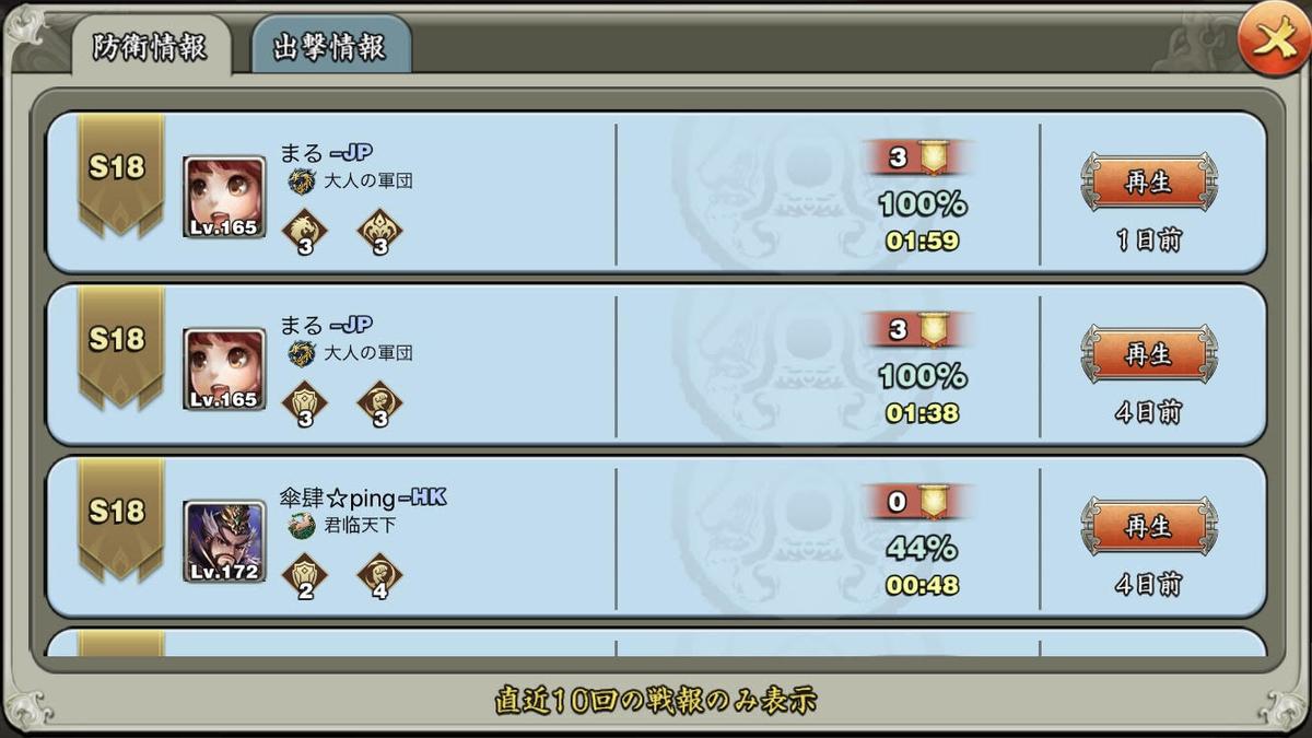 f:id:kadhinaru:20200803215210j:plain