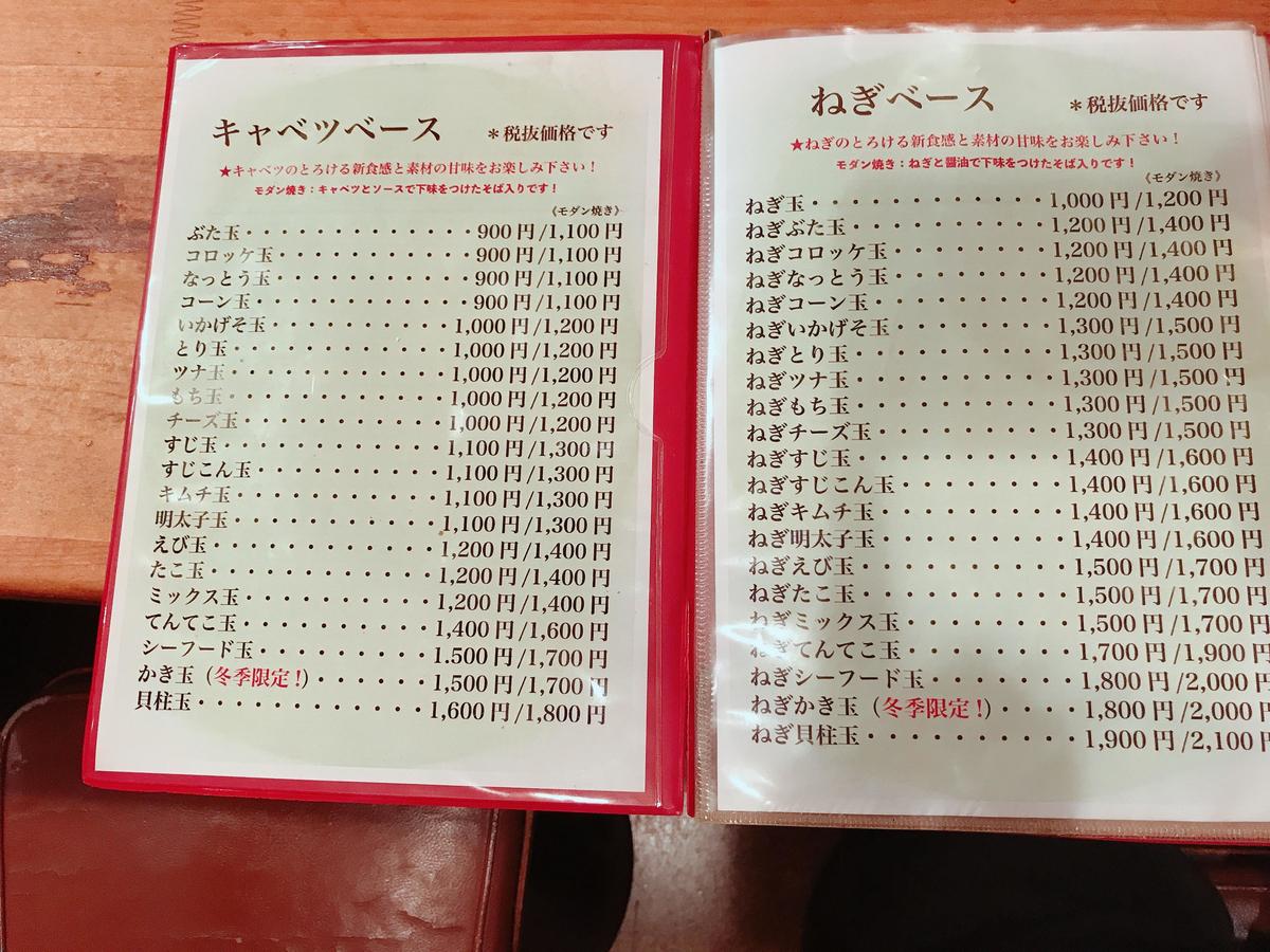 f:id:kadhinaru:20200805213735j:plain