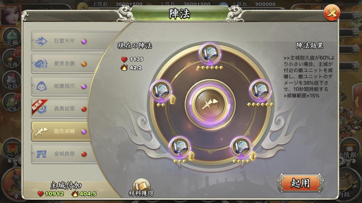 f:id:kadhinaru:20200810215736j:plain