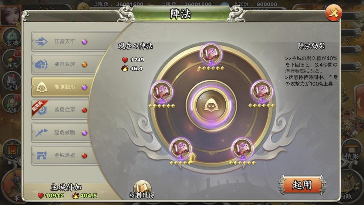f:id:kadhinaru:20200810215744j:plain