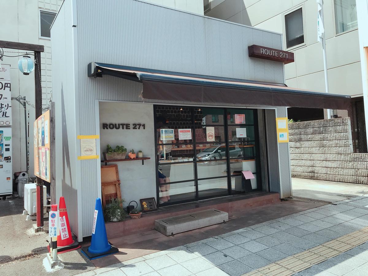 f:id:kadhinaru:20200824212712j:plain