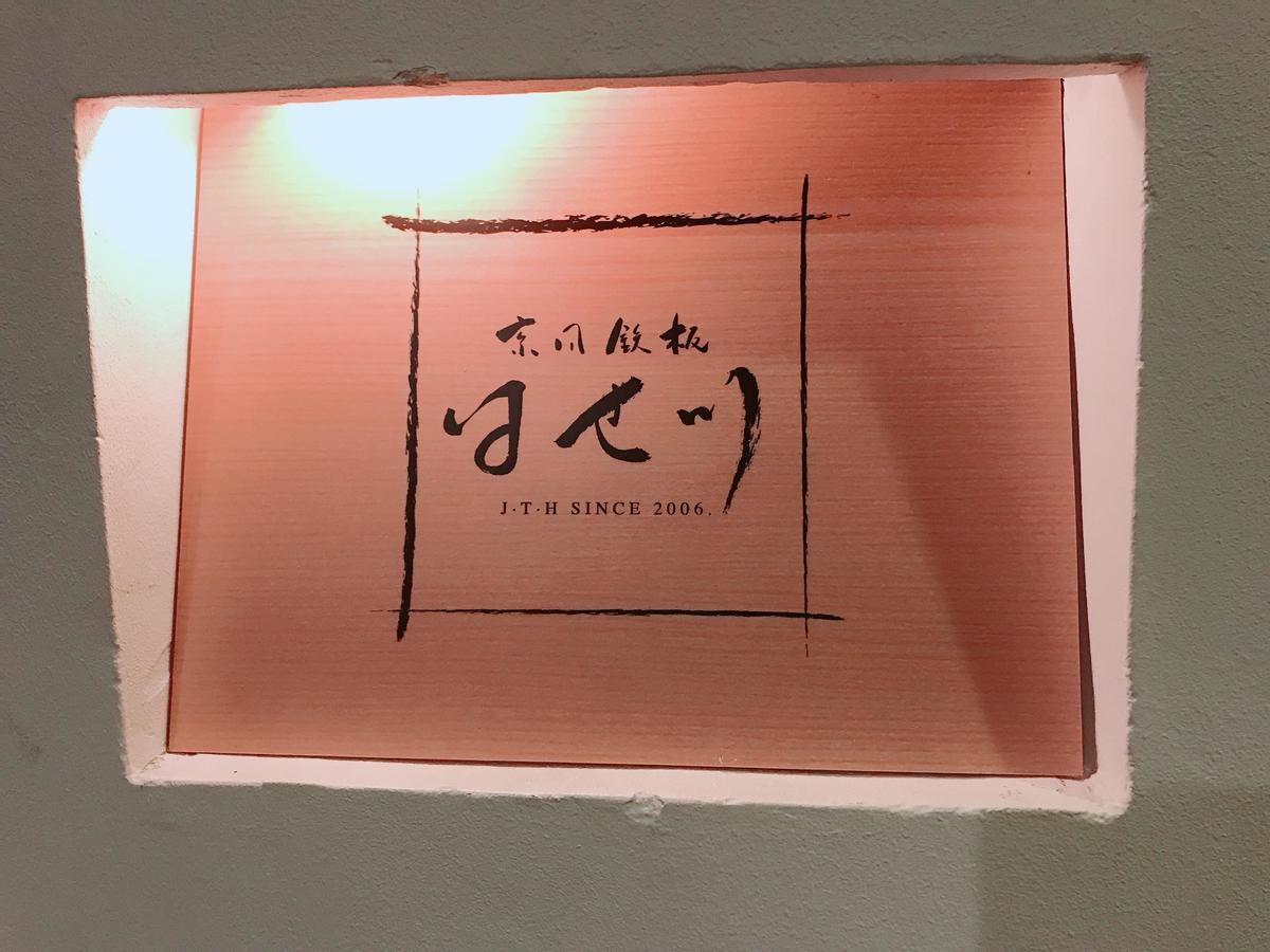 f:id:kadhinaru:20200916232220j:plain