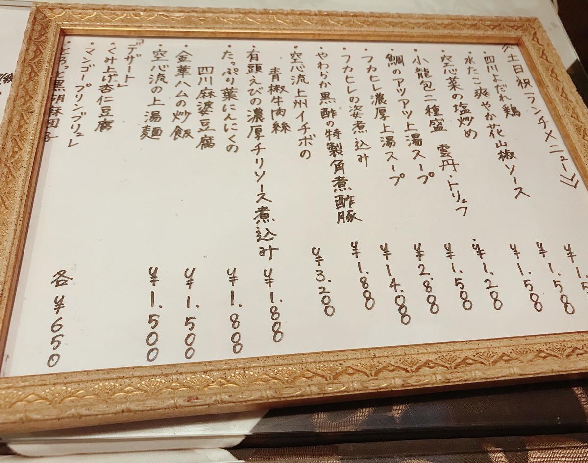 f:id:kadhinaru:20200917213232j:plain